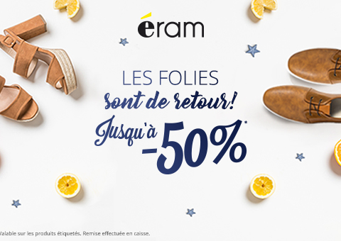 folie eram grand maine angers