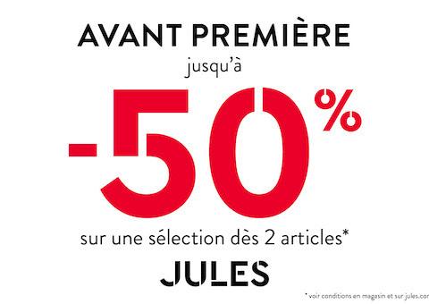 AVANT PREMIERE - 480x340 - DEC 20 2